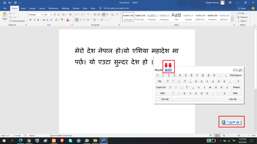 how to type nepali in laptop