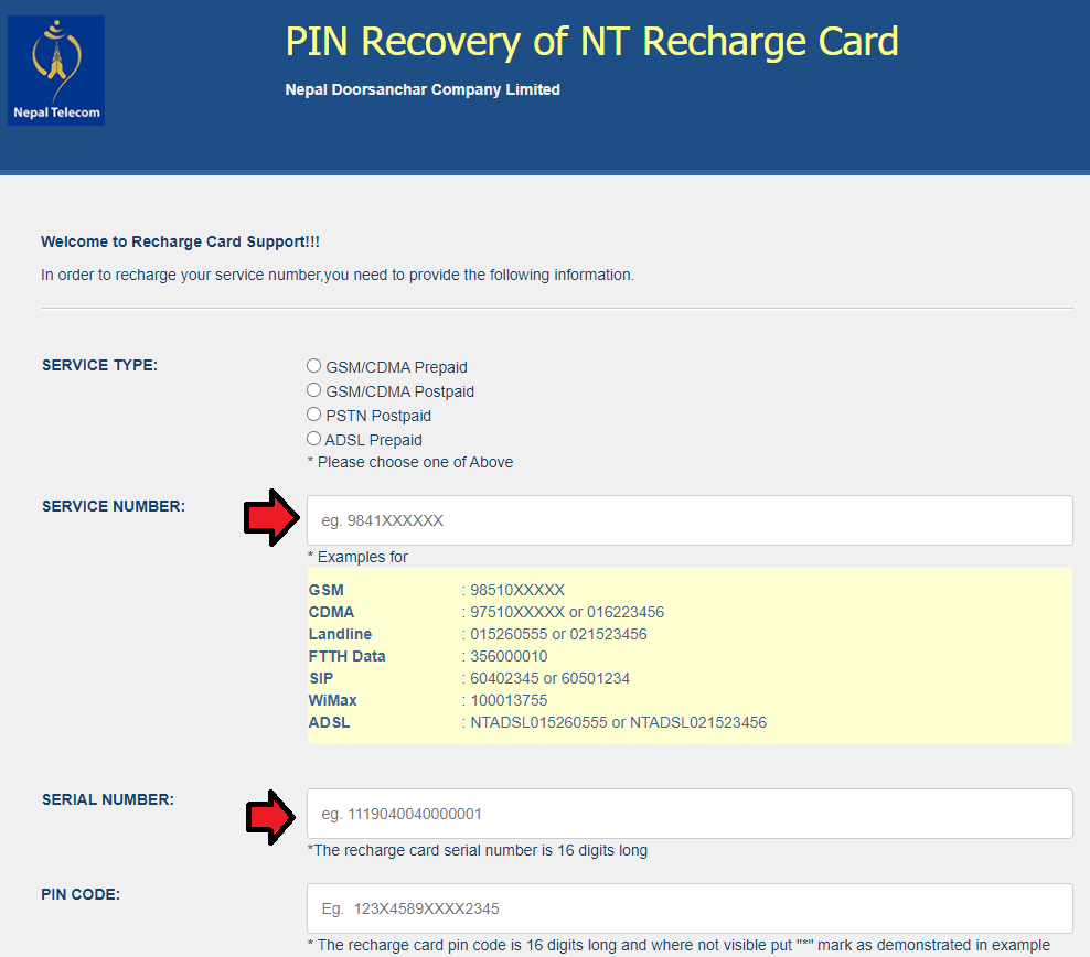How To Recover Erased Recharge Card Pin