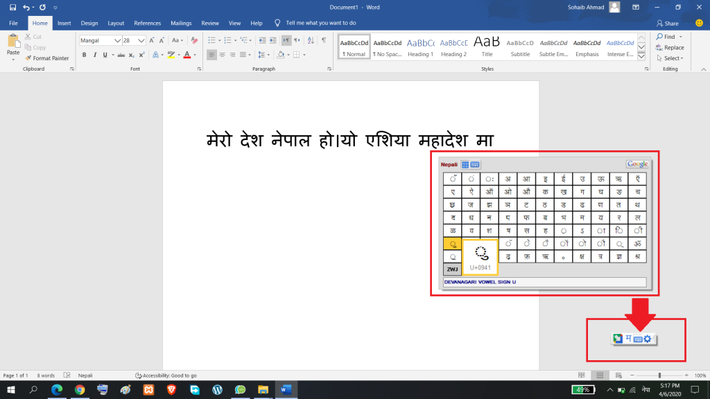 nepali typing in computer